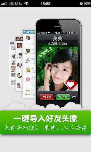 台灣製造商 - 崧田實業有限公司 迷你型二氧化碳觸媒式捕蚊燈(LOFM02)