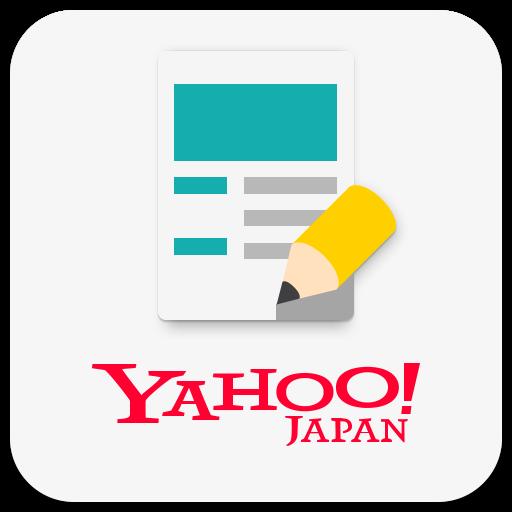 Yahoo!ブログ-便利にリッチに記事を書ける投稿アプリ 社交 App LOGO-硬是要APP