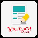 Yahoo!ブログ-便利にリッチに記事を書ける投稿アプリ