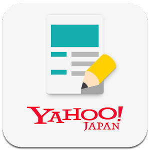 Yahoo!ブログ-便利にリッチに記事を書ける投稿アプリ for PC and MAC