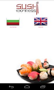 Sushi Express - BG