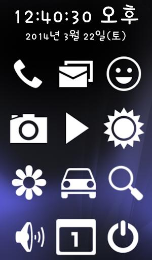 【免費生活App】Silver Phone Free -Easy Phone-APP點子