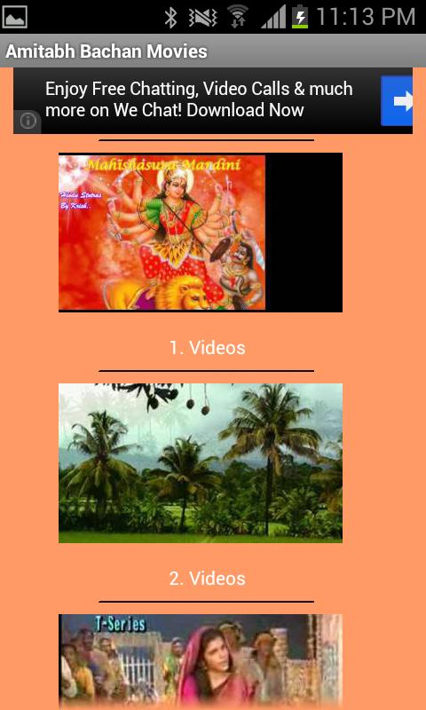 Devotional Songs - screenshot