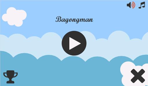 SiBagongman
