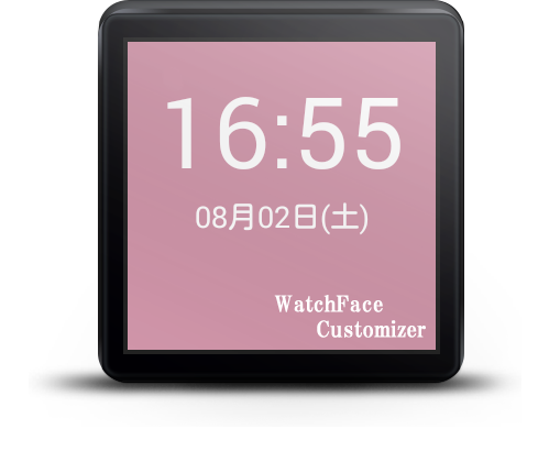 WatchFaceCustomizer