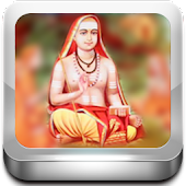 SanskritEABook-CharpatPanjrika