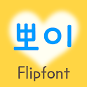 MDBboy™ Korean Flipfont icon