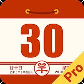 Chinese AlmanacCalendar