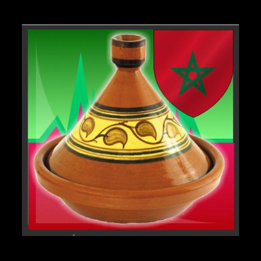 فن الطبخ المغربي