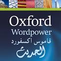 Oxford Learner's Dict.: Arabic icon