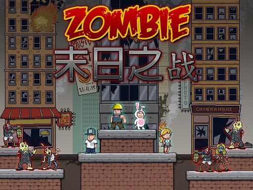 Z - 末日之战免费中文版