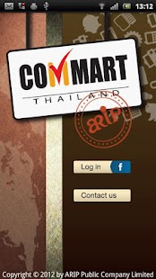 Commart - screenshot thumbnail