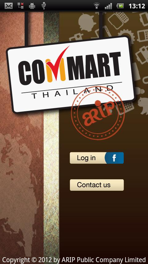 Commart - screenshot