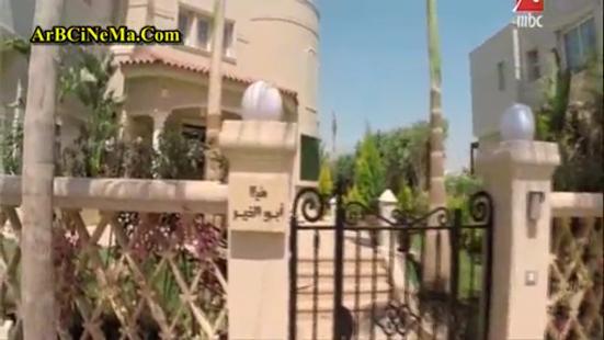 اجمل مسلسلات رمضان 2014 - screenshot thumbnail
