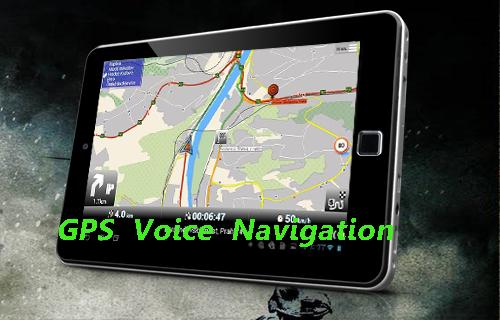 GPS 语音导航提示