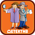 Detective Books in Russian icon