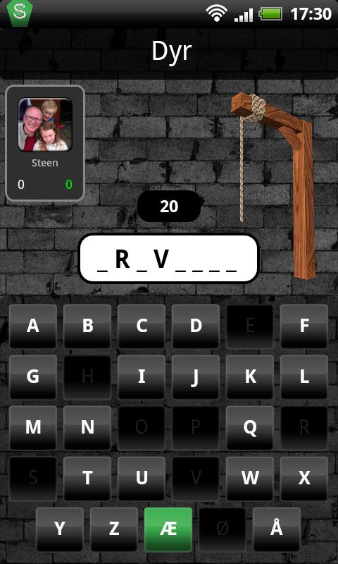 Super Hangman - screenshot