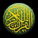 Türkçe Kur'an-ı Kerim Pro icon