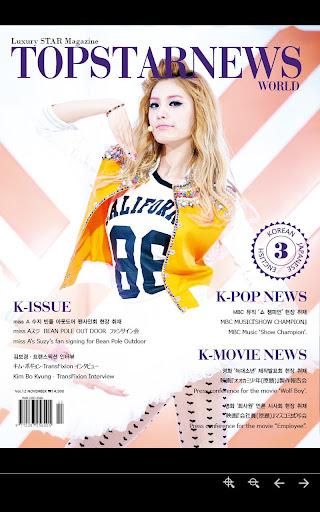 KPOP Top Star News KJE vol.7HD