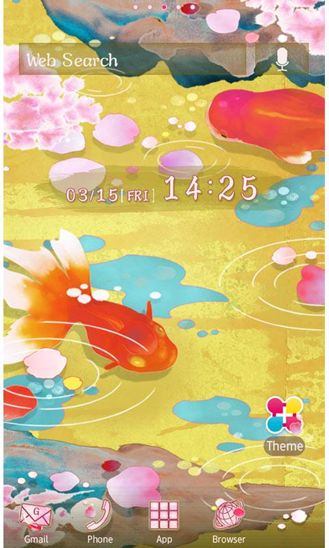 Japanese Goldfish - screenshot