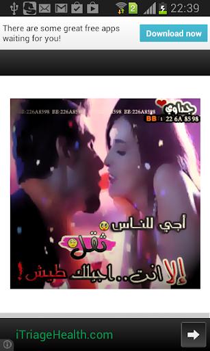 واتس اب كلام حب علي صور 2015