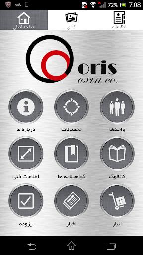Oris Oxin