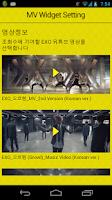 Screenshot of EXO M/V Widget