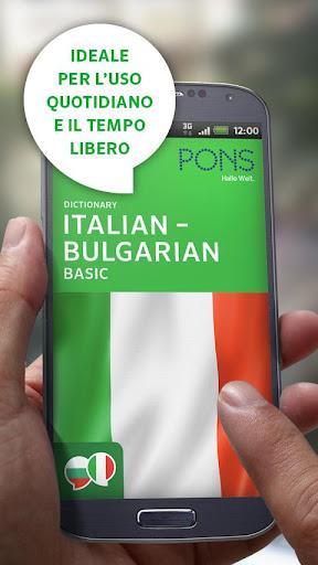 ItalianBulgarian BASIC