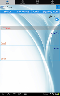 Urdu Dictionary- screenshot thumbnail