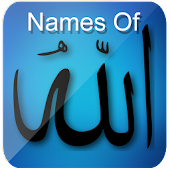 Names of Allah-Wallpaper 3D HD