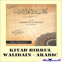 Kitab Birrul Walidain Arabic icon