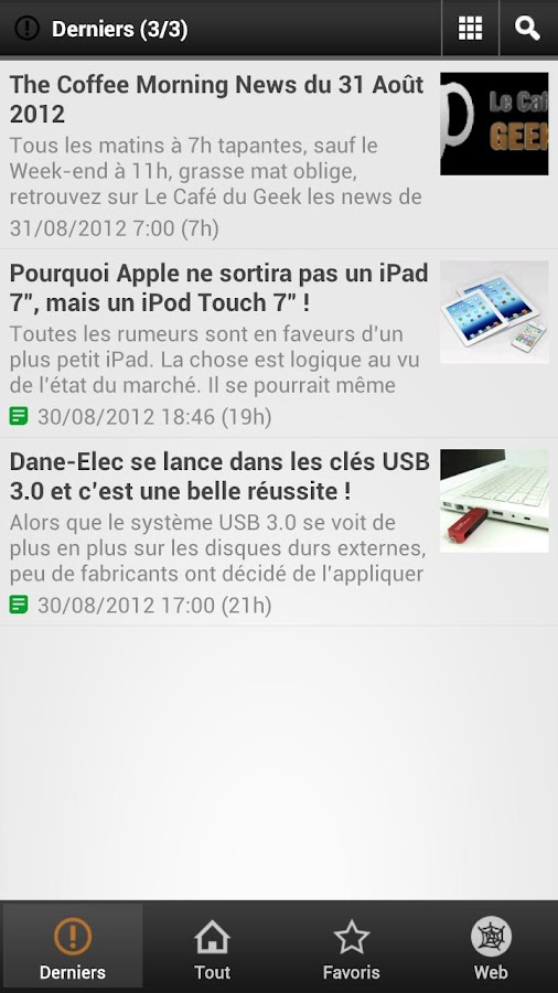 Le Café Du geek- screenshot