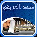 محاضرات الشيخ محمد العريفي icon