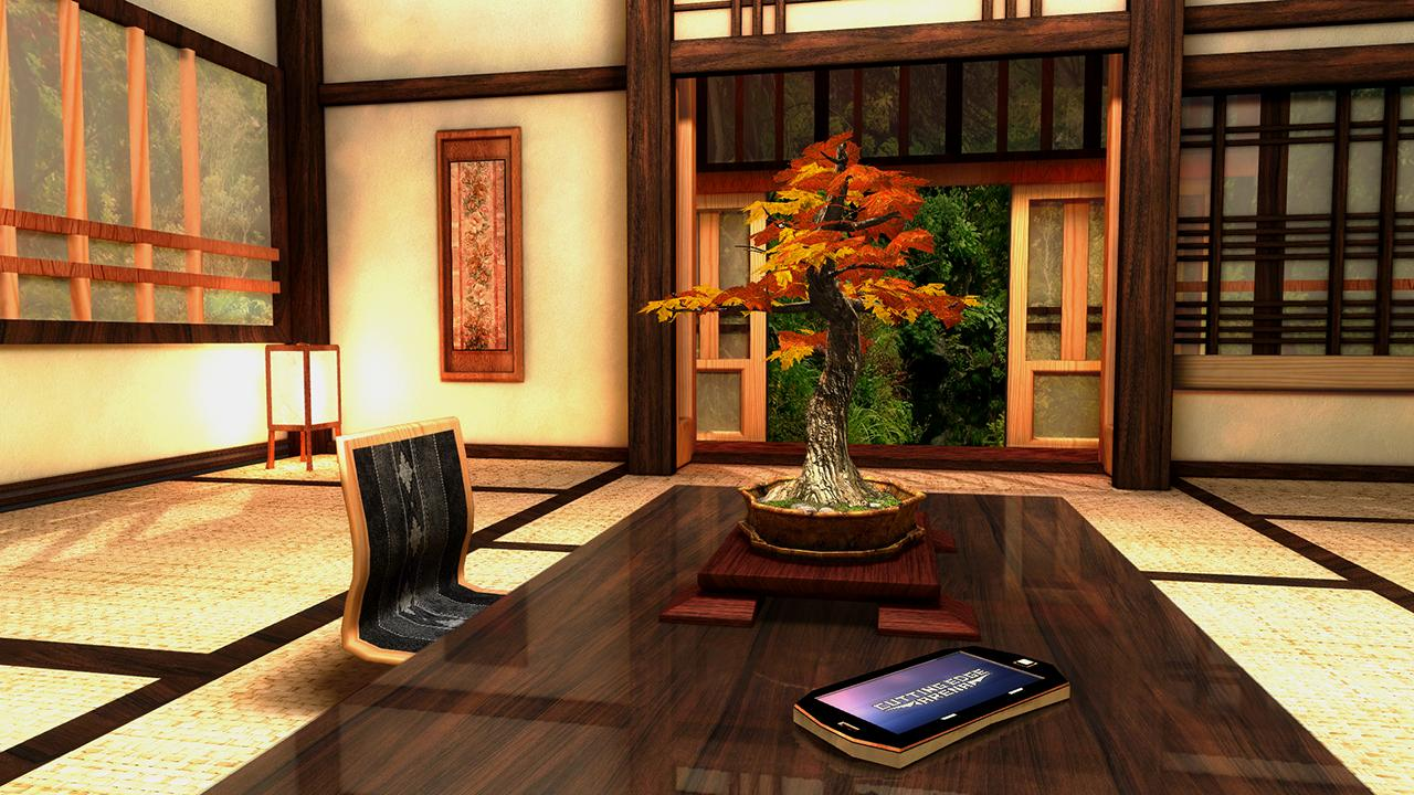 Bonsai Benchmark - screenshot