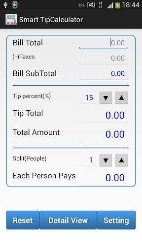 Tip Calculator 팁 계산기