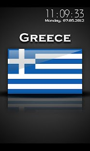 Greece - Flag Screensaver - screenshot thumbnail