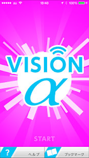 VISION α- screenshot thumbnail
