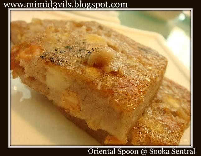 Korean Yam Cake Recipe: Pan Fried Yam Cake @ Oriental Spoon