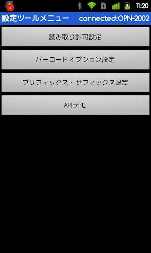 OPNIME 1.11 Windows u7528 2