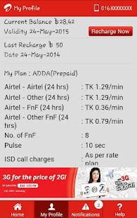 airtel app- screenshot thumbnail