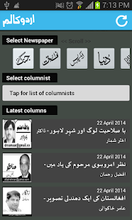 Urdu Columns- screenshot thumbnail