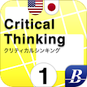 Critical Thinking 1 ENJA icon
