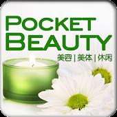 PocketBeauty