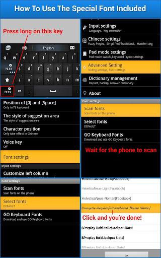 無料个人化Appのピンクレーザーキーボード|記事Game