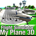Flight Simulator: My Plane 3D mobile app icon