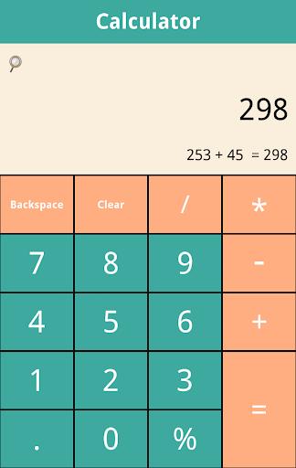 Gongoozle Calculator