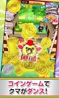 Screenshot of リズムコイン![登録不要のコイン落としダンスゲーム]