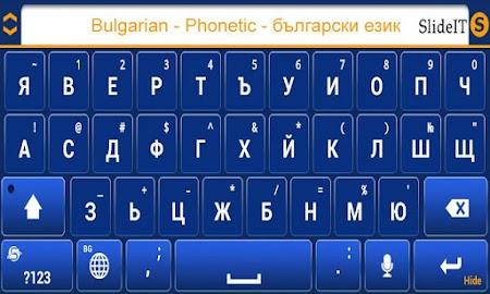 SlideIT Bulgarian Phonetic Screenshot 3