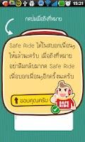 Screenshot of Safe Ride