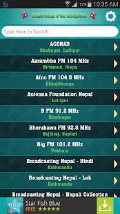 Nepali FM Radio: नेपाली रेडियो